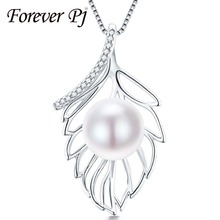 FPREVER pearl jewellery pendant , 2016 pure pearl pendants freshwater pearls sterling silver top quality pearl leaves necklace
