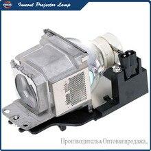 Оригинальная Лампа для проектора LMP-E211 для SONY VPL-EW130/VPL-EX100/VPL-EX120/VPL-EX145/VPL-EX175/VPL-SW125/VPL-EX146
