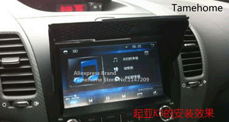 MG-GPSshade803 all7