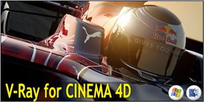 Vray 1 9 for C4D R15 + independent version of the VRay