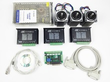 CNC Router Kit 3 Axis, 3pcs 1 axis TB6600 driver +one interface board + 3pcs Nema23 312 Oz-in stepper motor + one power supply