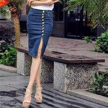 Women's Split Hip Hugger Large Size Stretch Denim Skirt (Excluding Belt)  JN0214001