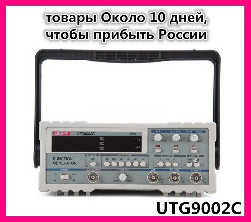 Fast delivery to Russia and all over the world!!! UNI-T UTG9002C Signal Sources Signal Generators Function Generator 0.2Hz~2MHz atamjit singh pal paramjit kaur khinda and amarjit singh gill local drug delivery from concept to clinical applications