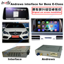 Android 4.4 Car GPS Navigation box for Mercedes-Benz nbt 4.5 system A B C ML GLK GLA Class 3G WIFI Radio android navigation