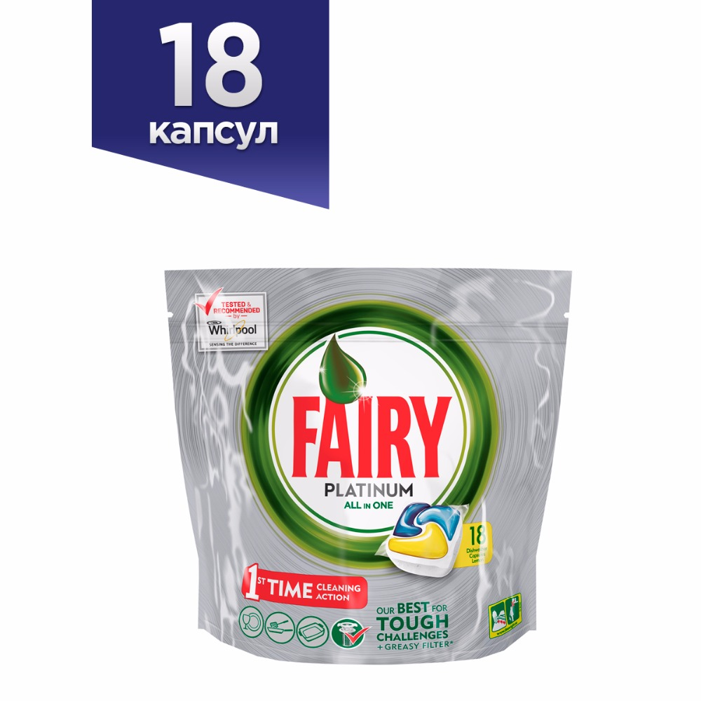Lemon Dishwasher Tablets Fairy Platinum All in One Lemon (Pack of 18) Tableware Washing Dishes Detergents for Dishwashers капсулы для посудомоечной машины platinum all in one лимон fairy 18 шт