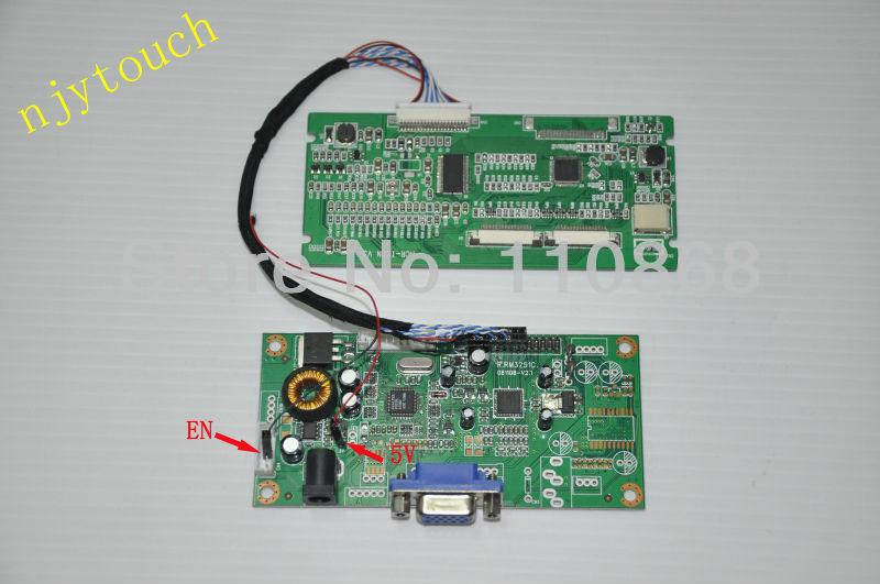 HCR-TCON V3 LVDS 2