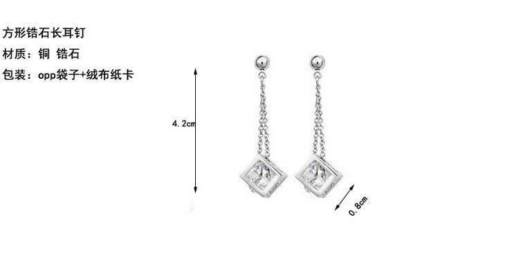 Fashion For Jewellery Wedding 10