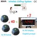Ederly alarme sistema de chamada sem fio de longo alcance, inteligente sistema de chamada de enfermeira com cola para fixar o botão sobre a mesa ou na parede