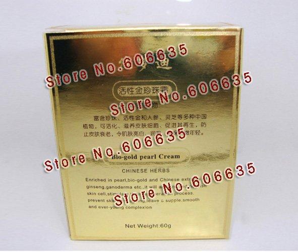 Simengdi Bio-gold Pearl Cream02.jpg