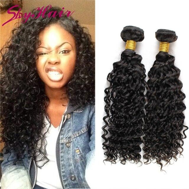 Wet And Wavy Virgin Burmese Hair 4bundles Bob Deep Curly Hair Weave