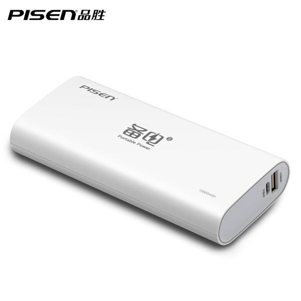 Pisen banco de energia móvel 10000 mah carregador portátil 5 v 1a/2a bateria de backup externo para smartphones iphone xiaomi móvel tablet
