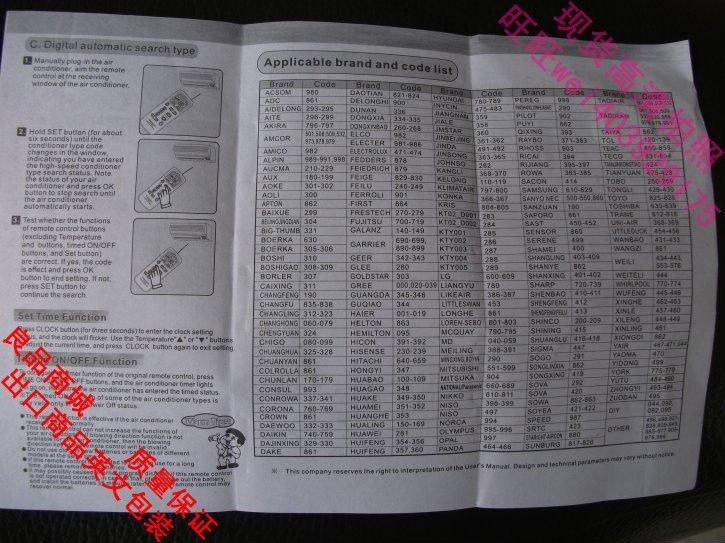 CHUNGHOP K 100ES Universal Air Conditioner Remote Control-in