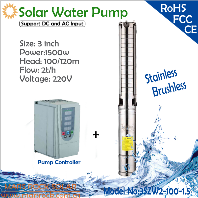 1500W AC220V DC300 3inch solar water pump with controller permanent magnet synchronous motor flow 2T/H head 100m for agriculture 600w dc48v brushless high speed solar deep water pump with permanent magnet synchronous motor max flow 3 0t h home