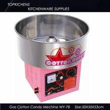 Commercial Gas cotton candy machine cotton floss machine WY-78