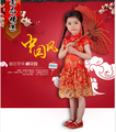 Free shipping New  brand quality Chinese Style costume  Kid Child Girl Cheongsam Dress Qipao Ball Gown Princess girl veil Dress