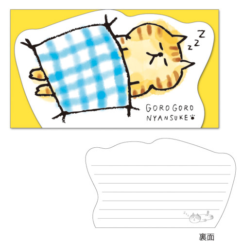 Memo Pads Office & School Supplies 2pcs/lot Cute Cartoon Schedule Memo Stickers Sticky Notes Message Pad Dolls Novelty Free Shipping Outstanding Features