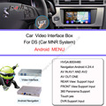 Car Multimedia indash Video Interface For Citroen C4L/C5/C3XR Citroen DS5/DS6/DS4/DS3 Peugeot308/ 408/508/2008/3008