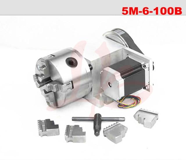 € 216.74 |CNC parte 6:1 Un eje de Rotación cuarto Eje para CNC router 5M 6  100B 100mm mandril 4 mandíbula en Partes de máquinas de carpintería ...