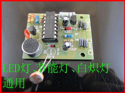 Three Light Control Switch Circuit Free Electronic Circuits 8085