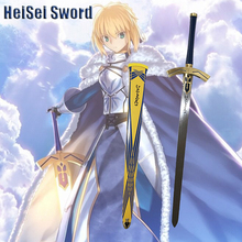 Cosplay Fate Stay Night Fate Zero Saber Arturia Pendragon EXCaliburn Sword Japanese Anime Steel Katana Real Weapon