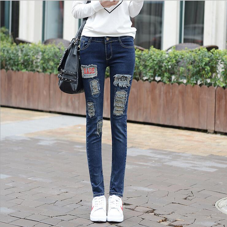 #3233 Skinny jeans spring 2016 Vaqueros mujer Fashion Embroidered Fashion Destroyed jeans for women Ripped jeans Denim