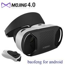 ต้นฉบับB Aofeng Mojing 4 IV 3D VRแว่นตาชุดหูฟังความเป็นจริงเสมือนFOV 96องศาสำหรับ4-6นิ้วมาร์ทโฟนที่มีการควบคุมระยะไกล