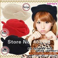 зима вязаные шапки кошачьи уши шапки пряжа корейский цветов выбранные 3 пк / серия 1423