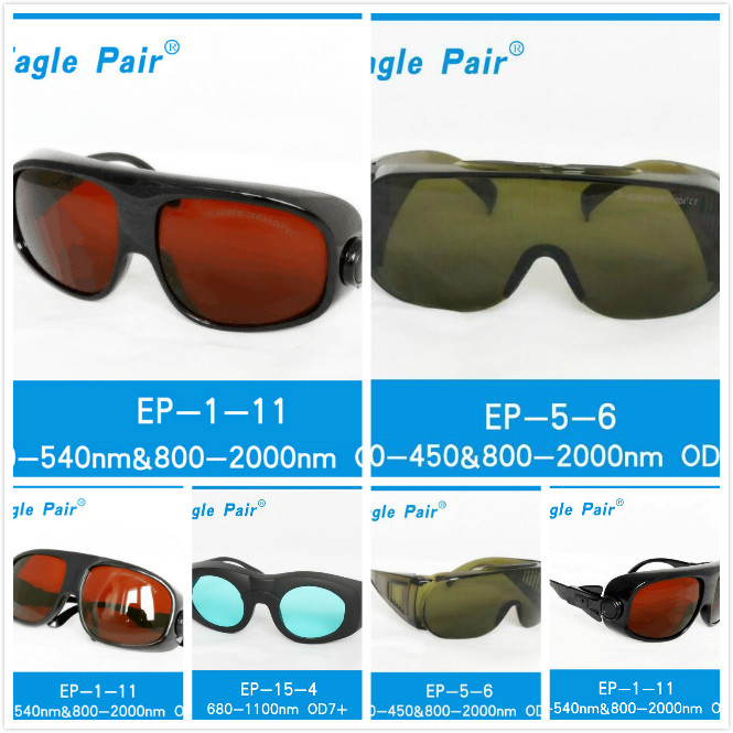 ФОТО effectively  filter harmful light  wavelength tattoo removal eye glasses  protective goggles