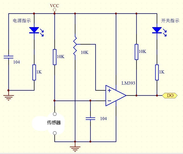 Reed sensor modul magnetron modul reed schalter MagSwitch in Reed ...