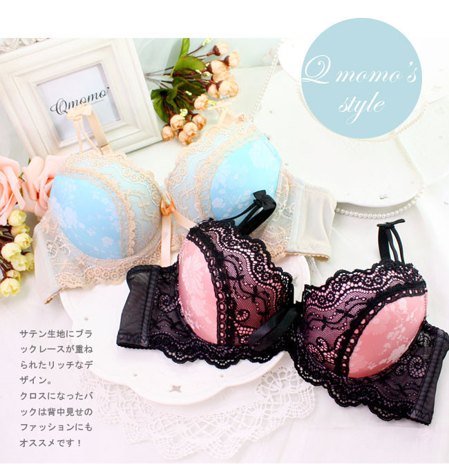 Free shipping 2014 new fashion palace thick underwear adjustable spaghetti straps girl sexy push up 3 breasted blue bra suit. (3)