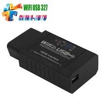 10 шт./лот DHL Бесплатно Горячий Продавать ELM327 Wifi USB Сканер Wi-Fi + USB ELM327 Автомобиля Диагностический Инструмент Работает Со Всеми OBD-II протокол
