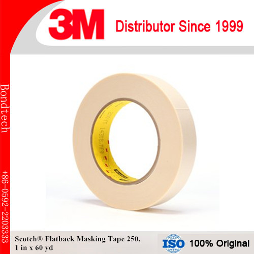 Scotch Flatback Masking Tape 250, 1inX60YD (Pack of 2) 1 2 x55m pack of 2 3m 232 scotch high performance masking tape for medium temperature paint bake operations