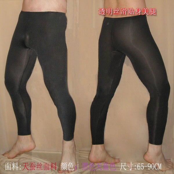 Men in panties and pantyhose