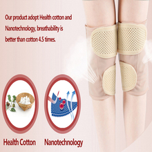 Hot Physical therapy products The adult of Health care warm keeping Knee Pads to protect of sports injury with belt