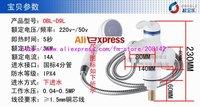 я.е тепловой тип водонагреватель скорость горячий душ кран типа утечки под кран с типом : обл-d9l