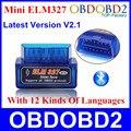 2016 Мини ELM327 ELM 327 Bluetooth V2.1 OBD2 OBDII Диагностический Инструмент Для Android Torque Автомобиль Кодекса Сканера Multi-языки свободный Корабль