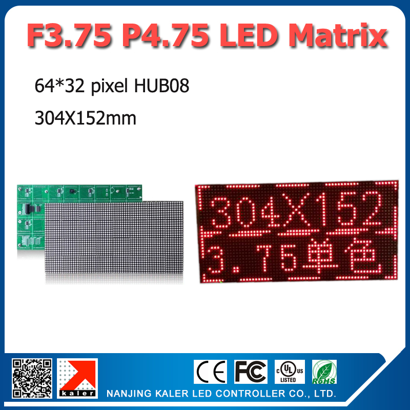 Módulo de matriz de puntos LED de color rojo único F3.75 P4.75 interior 304*152mm 64*32 píxeles para LED signo junta Hontiey UV púrpura LED de alta potencia Chip 360Nm 375Nm 385Nm 395Nm 405Nm UVA UVB cuentas de iluminación 3 5 10 20 30 50 100 vatios matriz 3D