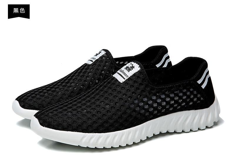 2017 baru mulinsen bernapas menjalankan sepatu super ringan sneakers wearable pria athletic merek
