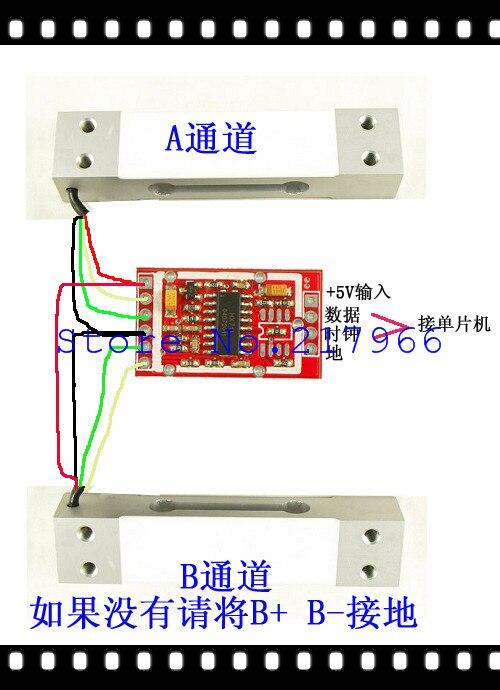 AD modul wiegen sensor hx711 wägezelle modul dual kanal 24 bit ...
