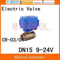 Brass Motorized Ball Valve 1/2 DN15 9 24V electrical controlling (two way) valve wires CR 03/04