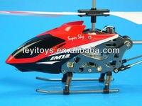 вертолет с гироскоп самолета ly03722013