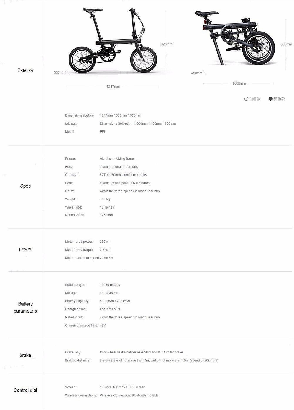 UT8OZTbX48XXXagOFbXi - Unique model Mi Qicycle 20KM/H Foldable Bluetooth 4.zero Telephone APP Monitor sensible Electrical Bicycle With 1.8'' Display bike