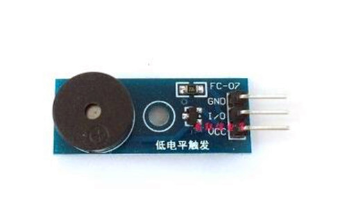 Free Shipping!!!  Passive Buzzer 5V / Low Level Triggered / Control Panel / Alarm / 51 / Missed / Electronic Component