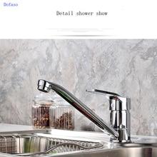 Dofaso горячая и холодная вода Классический кухонный кран Пространство алюминия щеткой процесса поворотный Бассейна кран 360 градусов вращения краны