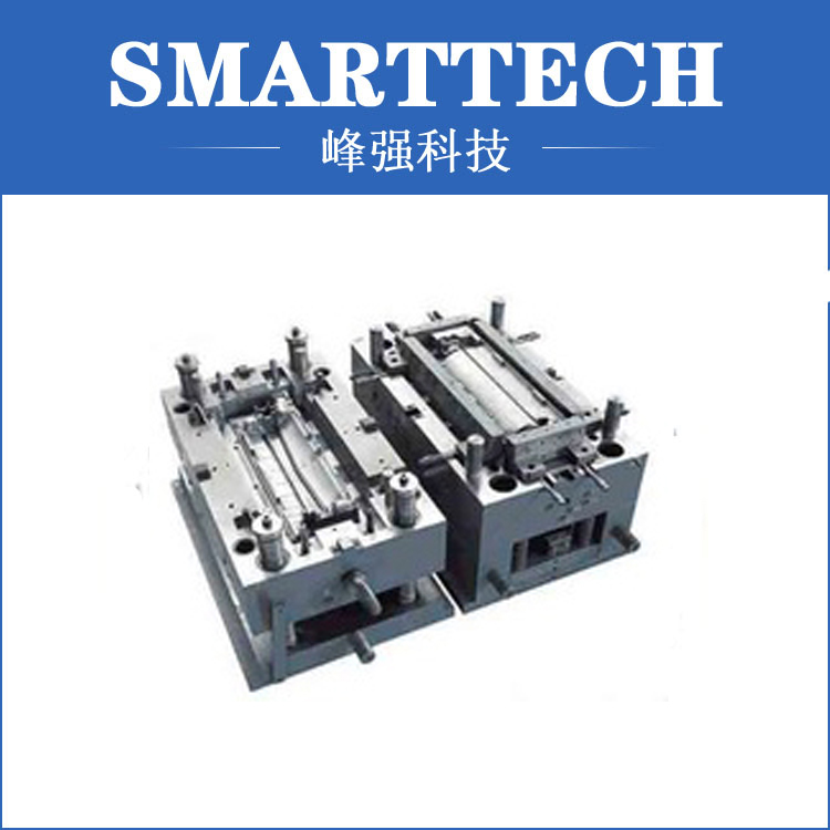Plastic Remote Control Shell Moulds Made in China Plastic Injection Molds Manufacturers