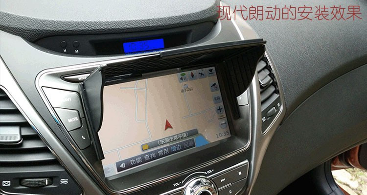 MG-GPSshade01 11