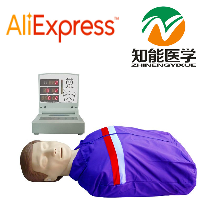 BIX/CPR230 Half Body CPR Medical Training Manikin WBW108 bix lv10 medical education training