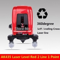 Fast Delivery All Over The World AK435 360degree Self Leveling Cross Laser Level Red 2