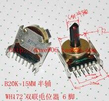 Бесплатная Доставка! 2 шт. XZ/wh172 объем потенциометра/горизонтальной Pin 7/b20k-15mm/электронный компонент