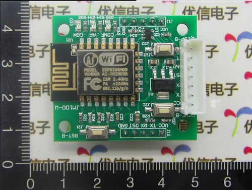 Free Shipping!!! electronic 5pcs JM100-W modular send / IOT module / wifi module / remote monitoring module sensor